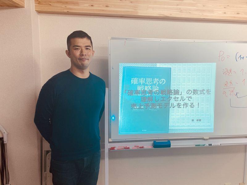 福岡開催!初心者向けエクセルでできる人事データを使った統計セミナーの画像