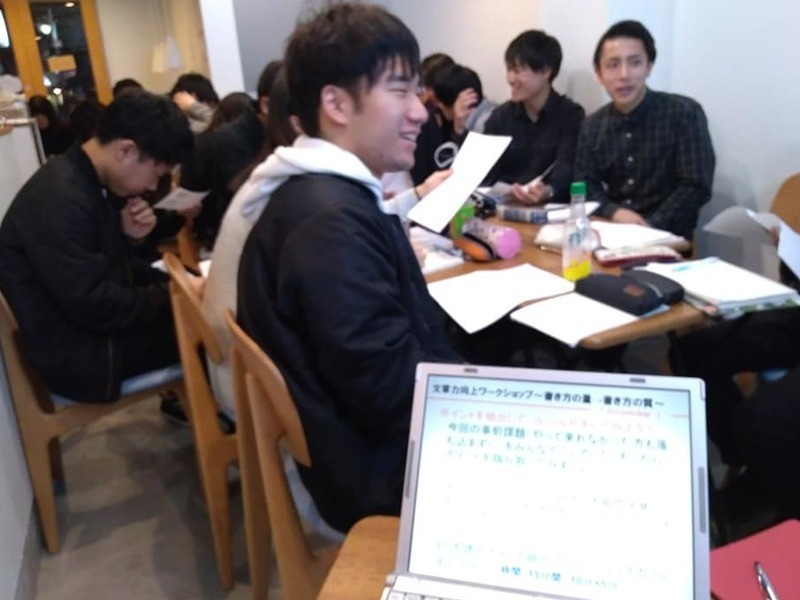 20卒:yumenofu就活セミナー~グループディスカッション編~の画像