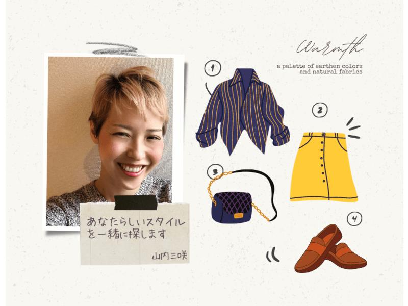 【個人レッスン】ファッションのコツは売場で学べ!買物同行レッスンの画像