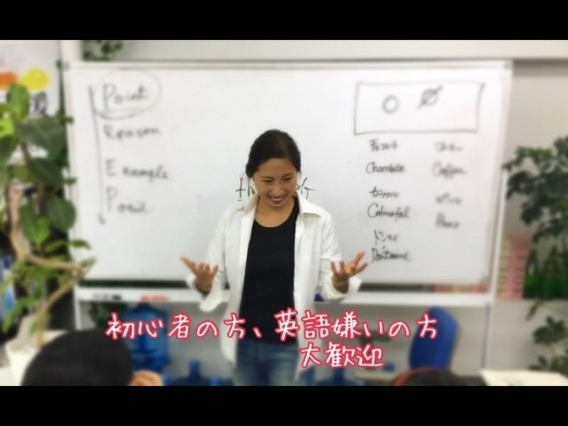 英文添削あり!ネイティブとの会話が止まらない♡ 英会話トレーニングの画像
