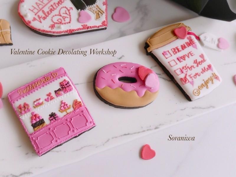 【3日間限定】大人のご褒美バレンタイン♡アイシングクッキーの画像