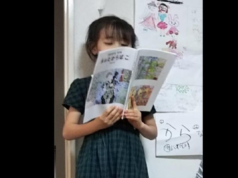 親子でしゃべりながらどんどん書ける 小学生の為の作文70分講座の画像