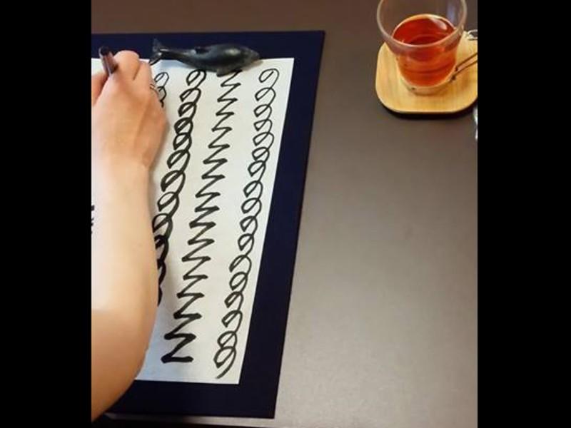 90分で必ず美文字に!筆ペン・ペン字1DAYレッスンの画像