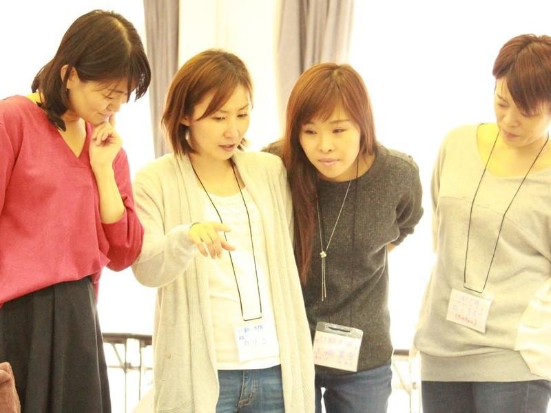 女性限定!!一生もののコミュニケーションを学ぼう!の画像
