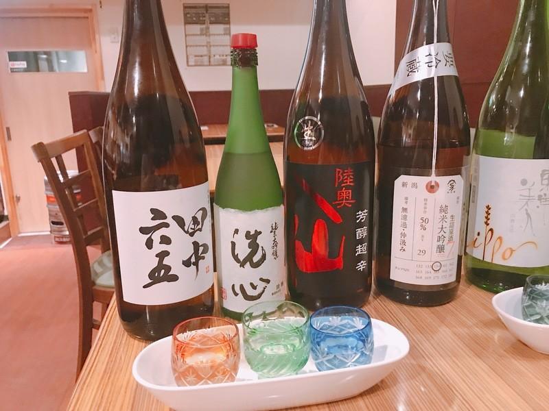 知識0からの日本酒飲み比べしながら基本の知識が身につく講座の画像
