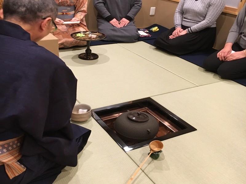 和のプレシャスサロン 2019 京の雑煮会 の画像