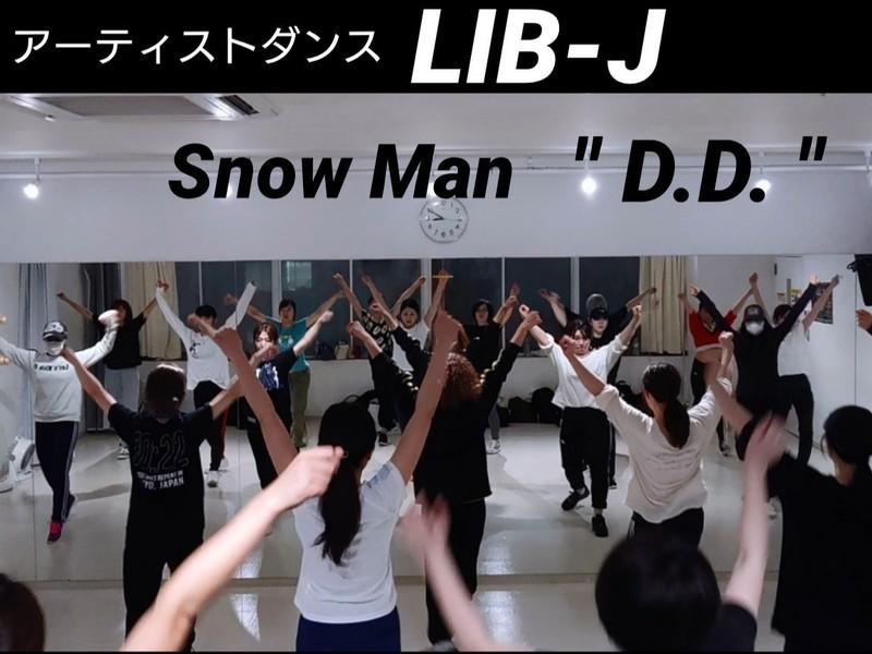 ジャニーズダンス(Snow Man・嵐・キンプリ 他)【渋谷】の画像