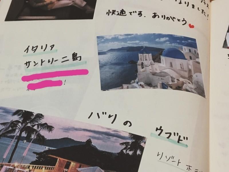 【未来♥Maker】2冊のノートで思い通りの人生を創る!in 東京の画像