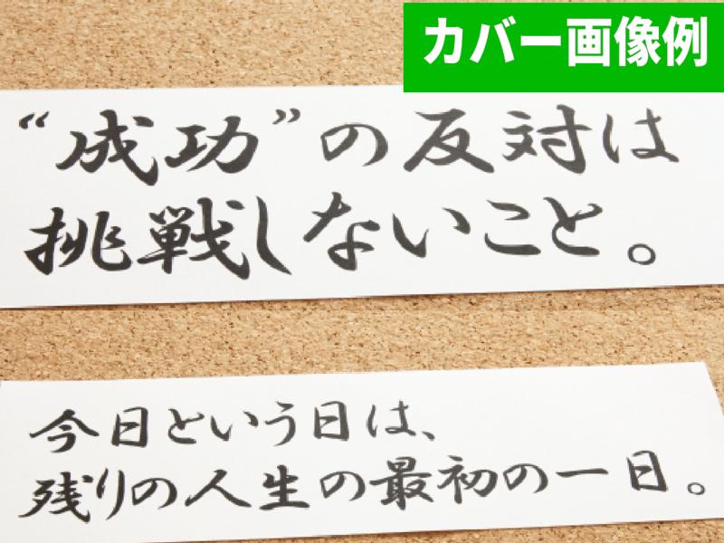 ★初心者向け★今から始める「LINE公式(旧LINE@)」基礎講座の画像