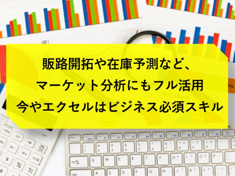 【朝カフェで個別講座】Excel初心者~マクローあなたカスタマイズの画像