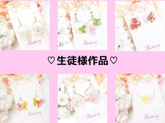 【30色以上から選べる♡】レジンと本物の紫陽花で作るアクセサリーの画像