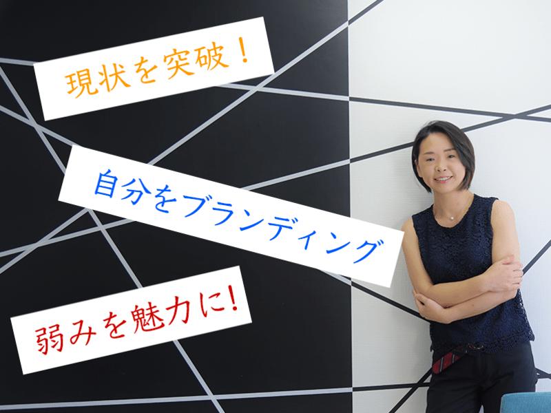 【オンライン開催】コロナ転換期で売り方を変えるマーケティング戦略!の画像