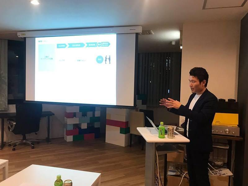 名古屋Webマーケティング初級セミナーの画像