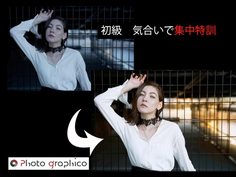 Photoshop入門初級基礎マスター半日!集中特訓セミナー!の画像