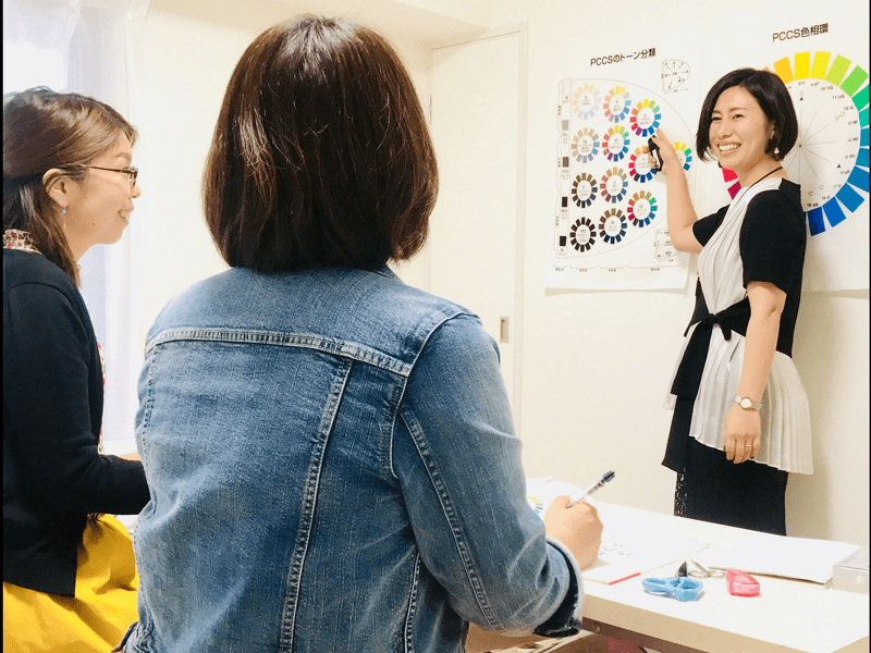 大阪枚方|正しく知って無駄買い0へ!パーソナルカラー活用講座の画像
