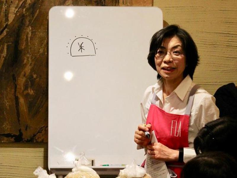 腸が喜ぶ♡乳酸発酵飲料「ミキ」作りワークショップ講座の画像