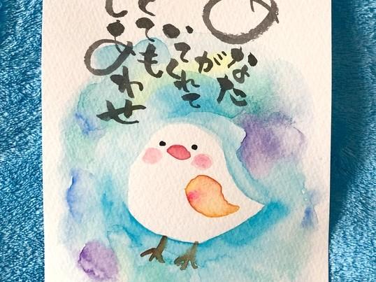 【恵那】たった90分!筆ペンで味のある素敵な文字が書けます!の画像