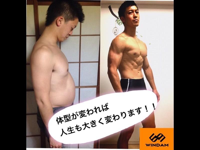 がまん不要!!食材の力で体脂肪を落とす超簡単ダイエットの画像