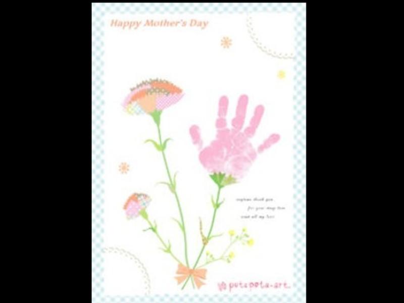 【5/11@蒲田】「手形・足形アート」ワークショップの画像
