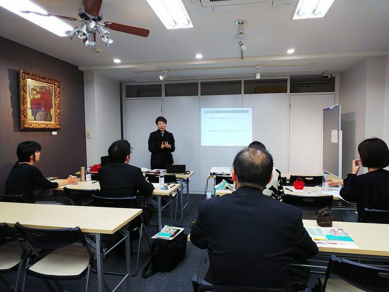 【鹿児島】オフィス環境診断士2級認定講座の画像