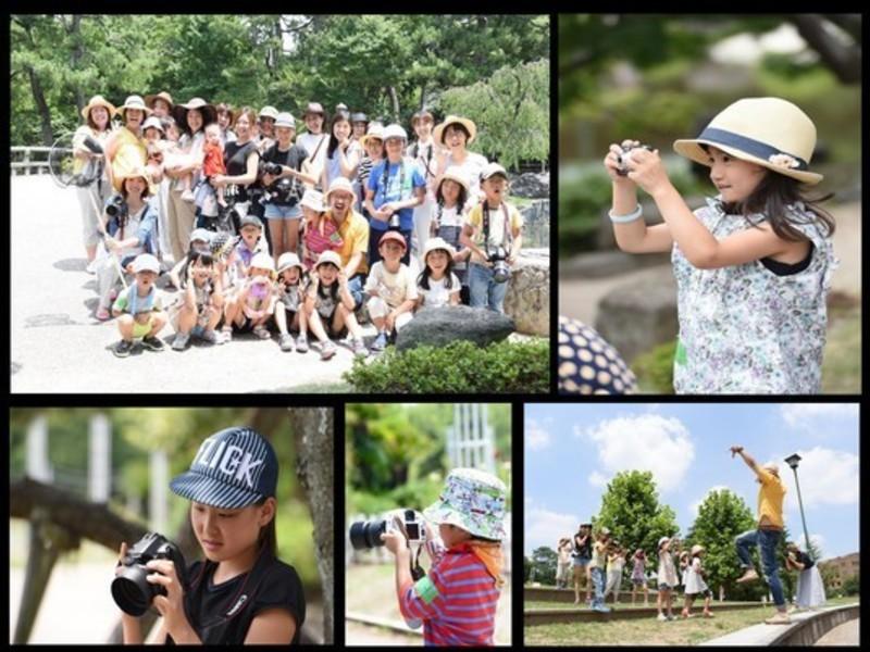 『こどもプロカメラマン養成講座_1期生♪』〜キミノ・ミ・ラ・イ〜の画像