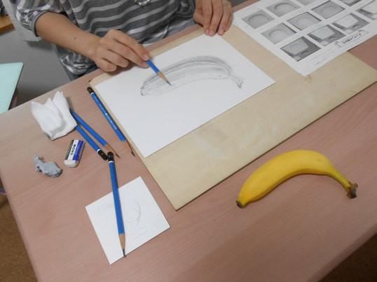 初心者からのデッサン 「バナナを描こう!」の画像