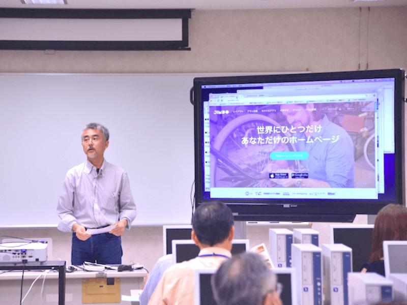 小さな店舗オーナーのためのGoogleマップ活用入門講座in豊橋の画像
