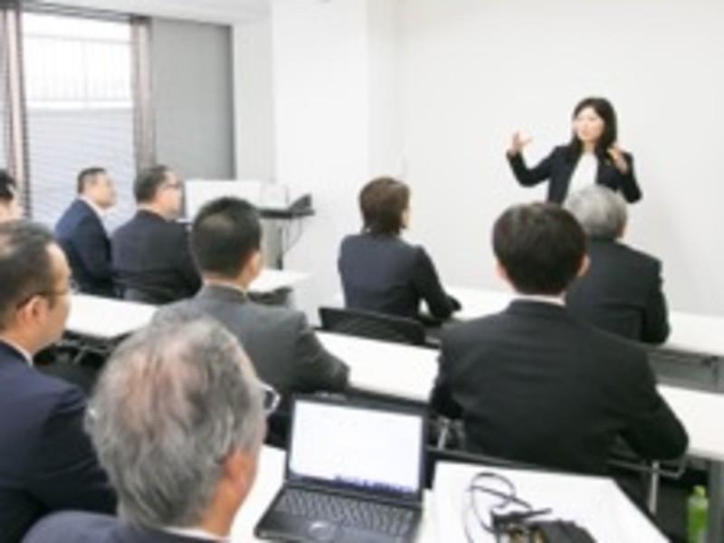 先生業のための『Web集客セミナー』の画像