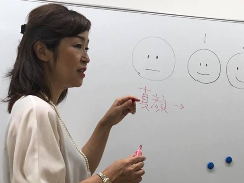 笑顔のおケイコ「1」(表情筋トレーニング)の画像