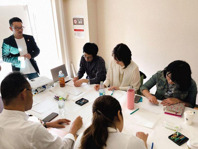 ビジネスに活かせるアート✖️デザイン思考実践セミナーの画像