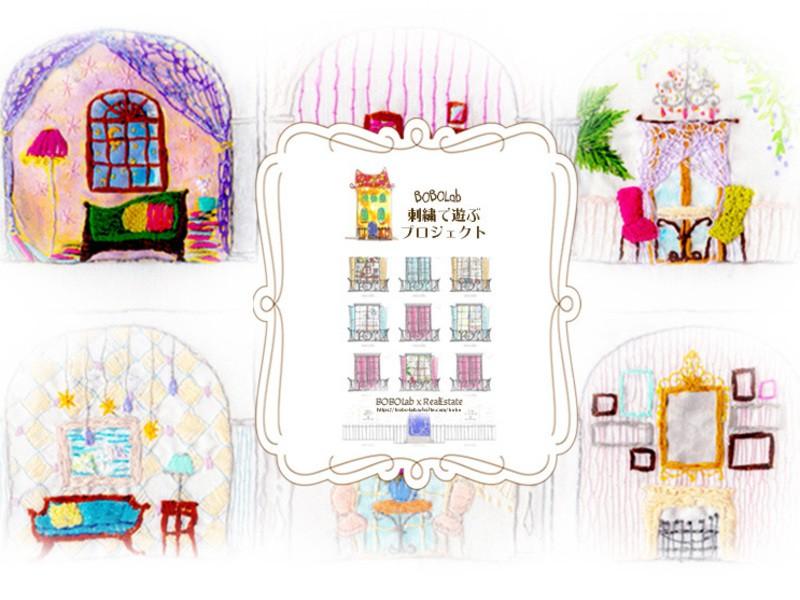 【フリースタイル刺繍】楽しく自由な3回レッスン☆の画像