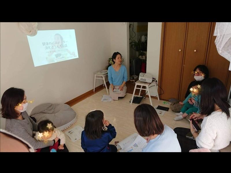 40歳からのパーソナル栄養学講座の画像