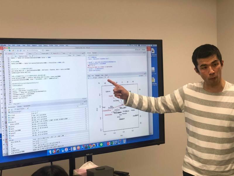 <R超初心者向け>Rで始める人事データ分析手法マスター講座の画像