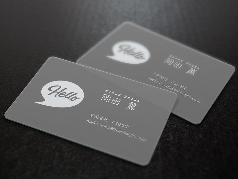 目指せ!月5万円!副業デザイナーとしてイラストレーターで名刺制作!の画像