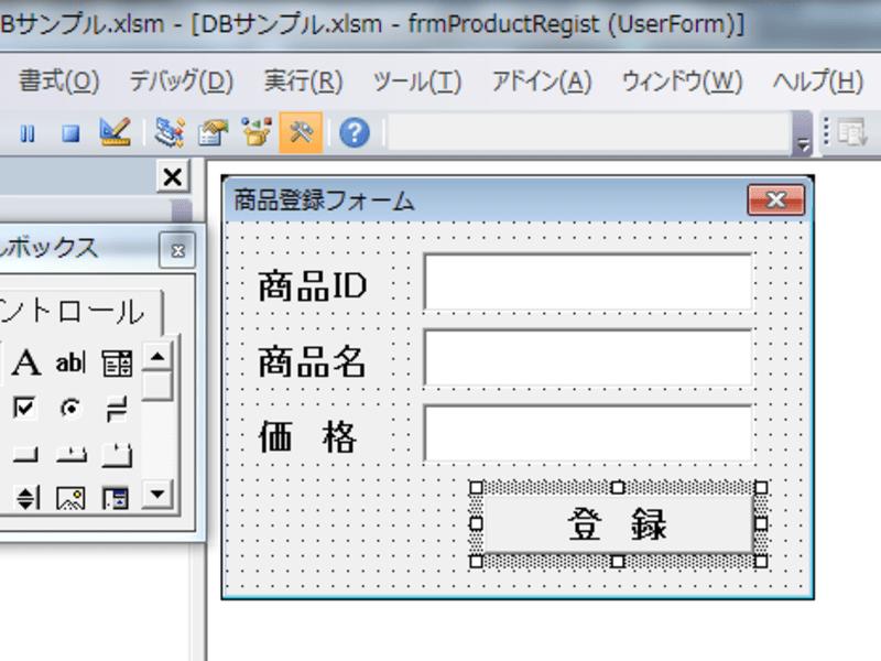 【初心者大歓迎】エクセルでダッシュボードを作成してみようの画像