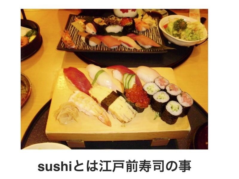 まちづくり講座「オリンピックで盛り上がる日本文化とは」 の画像