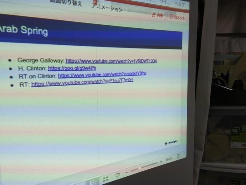 英語で勉強する日本の精神と儒学の画像