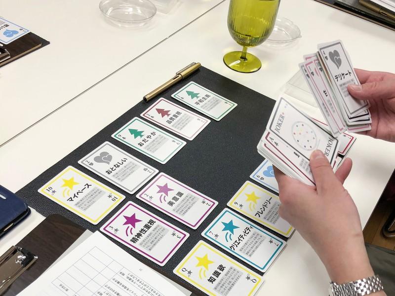 色彩心理カードで心を読み解く!カラーカードワーク講座の画像