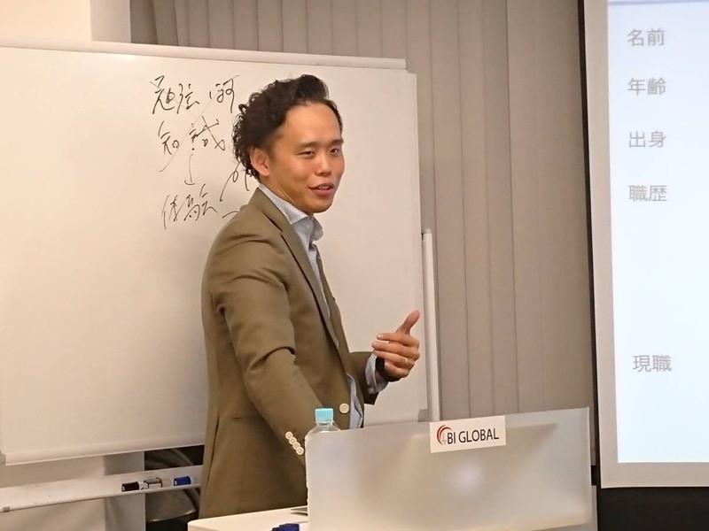 【起業のプロが教える!】本気の物販起業家養成講座の画像