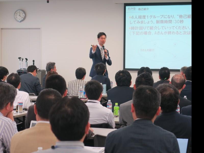 「先生」と呼ばれる業種に特化した「先生ビジネス構築セミナー」の画像