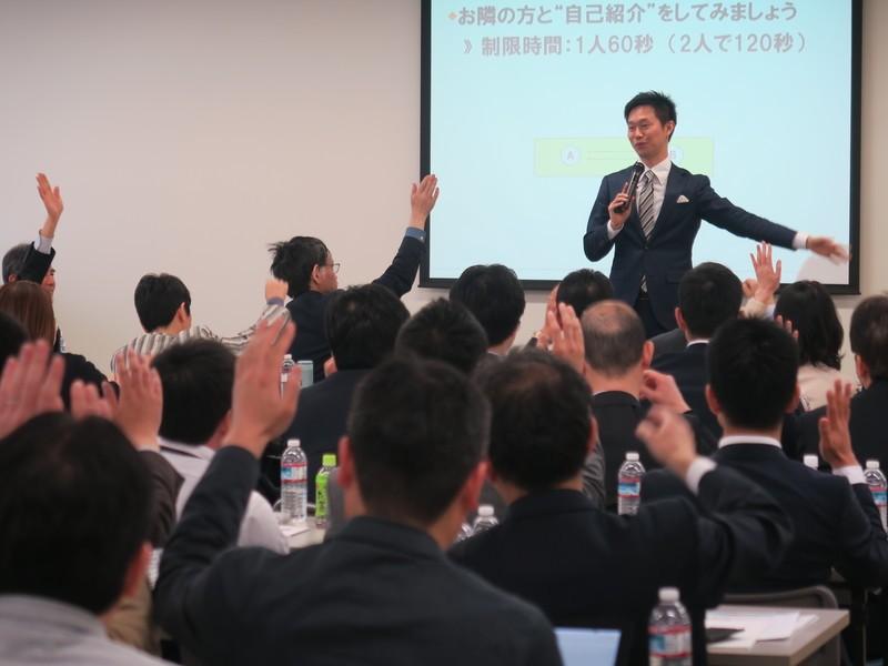 コンサル・講師等で副業・週末で起業する「先生ビジネス副業セミナー」の画像