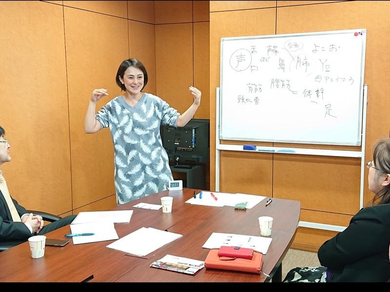 札幌:人前で話すのが楽になる!緊張しない「声と表現力」トレーニングの画像