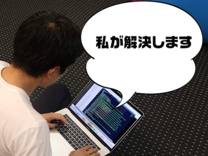 【超入門】現役Railsエンジニアが教える WEBアプリ開発の画像