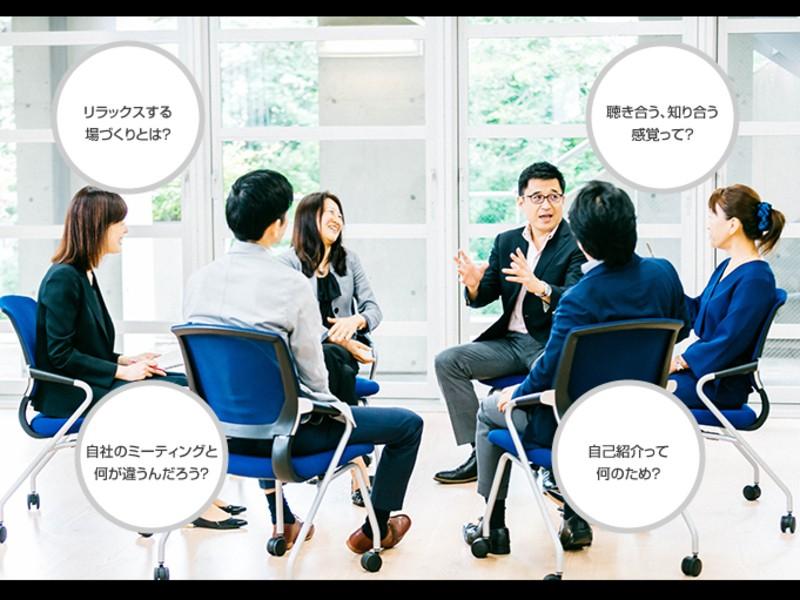 【東京】オフサイトミーティング活用セミナーの画像