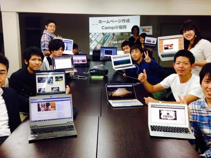 大阪【初心者向】ワードプレスを学ぶ15時間、1時間1700円以下の画像