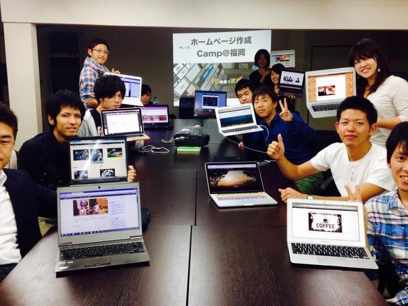 広島【初心者向】ワードプレスを学ぶ15時間、1時間1700円以下の画像