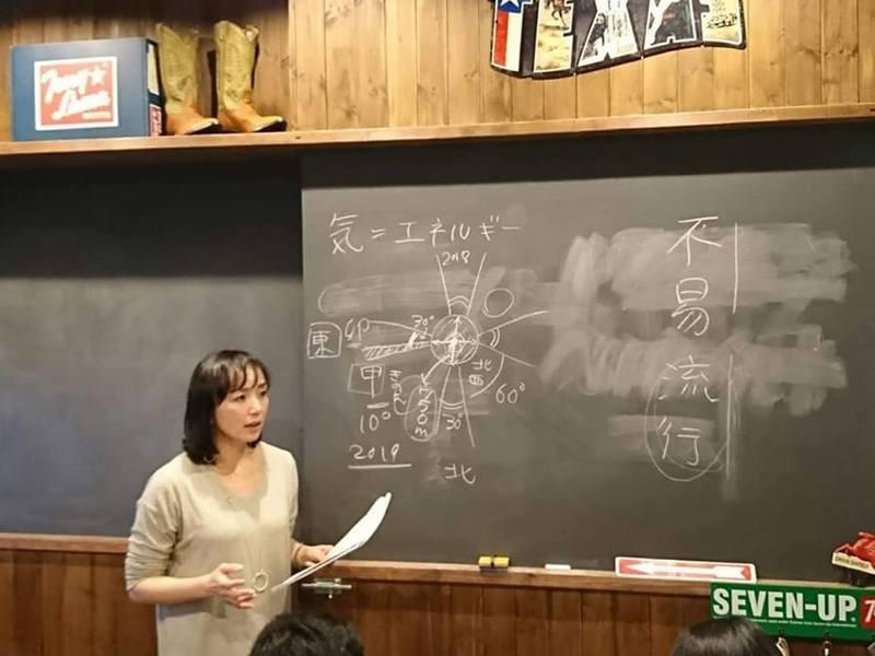 良いご縁がぐんぐん立ち上がる「開運!縁起力UPセミナー」in 神戸の画像