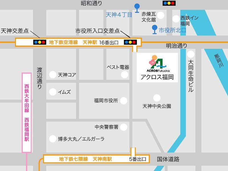 【福岡】プレゼンテーションスキルを鍛える読書会!の画像