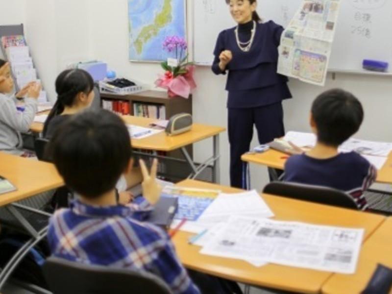 【アルペ記述読解教室】東京校A「初めての作文記述対策」5/26 の画像
