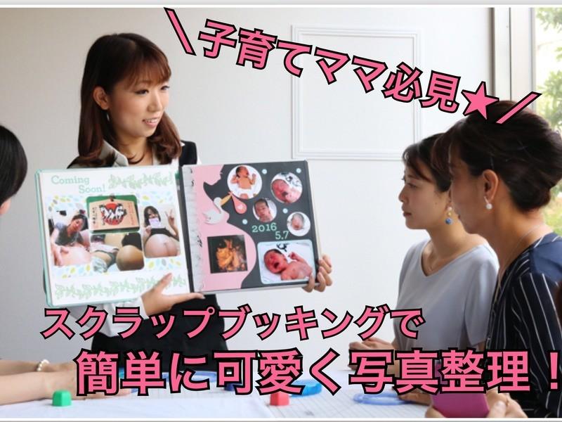 子連れOK♡子どもへの愛情があふれてくるフォトアルバム作り♪の画像